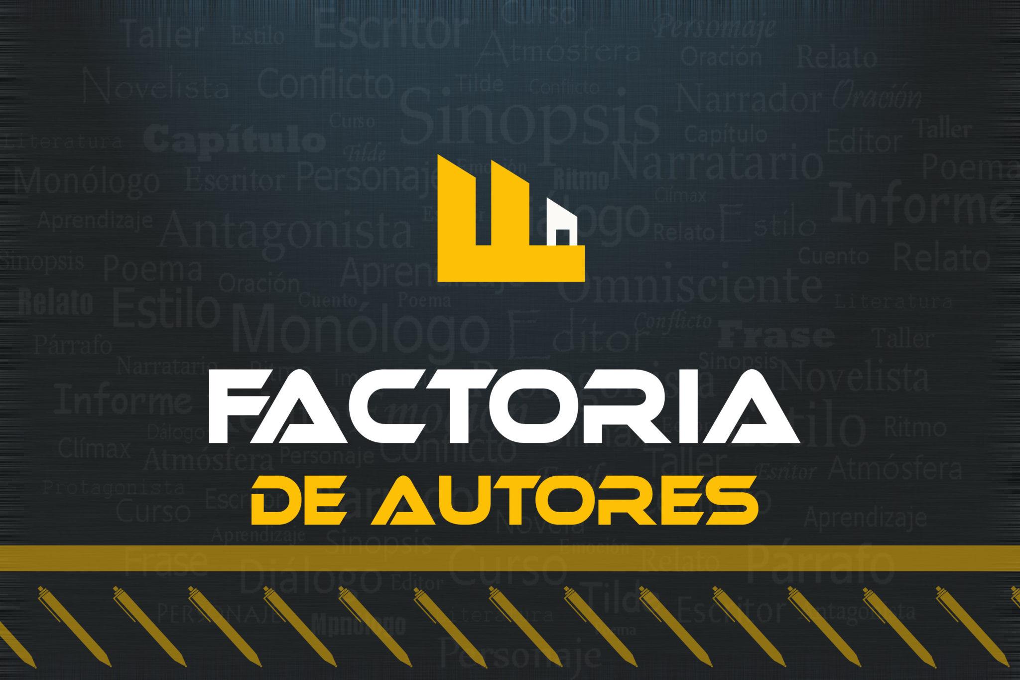 logo_factoriadeautores1